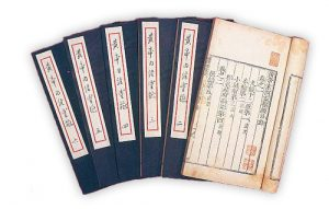 manuscrits-medecine-chinoise