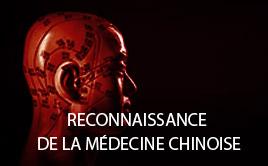 Reconnaissance de la médecine chinoise