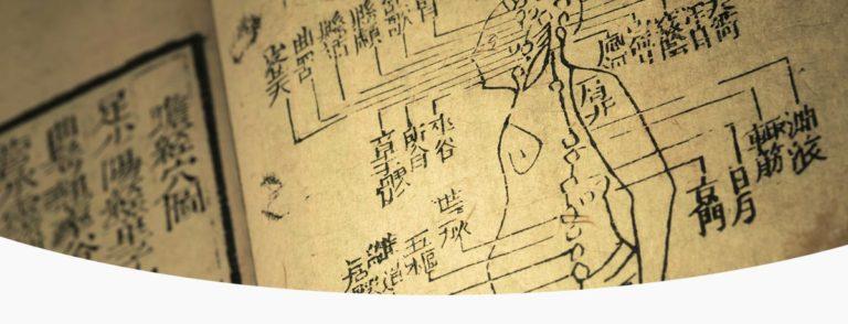 Qu'est ce que la médecine chinoise ?